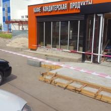Строительство магазина